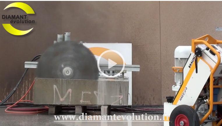 Scie murale BWS15 hydraulique - pour scier le béton armé